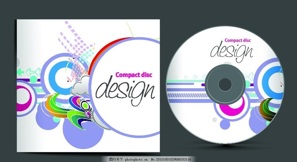盘面 cd 光盘设计 光盘制作 图案 线条 光碟 包装设计 广告设计 矢量
