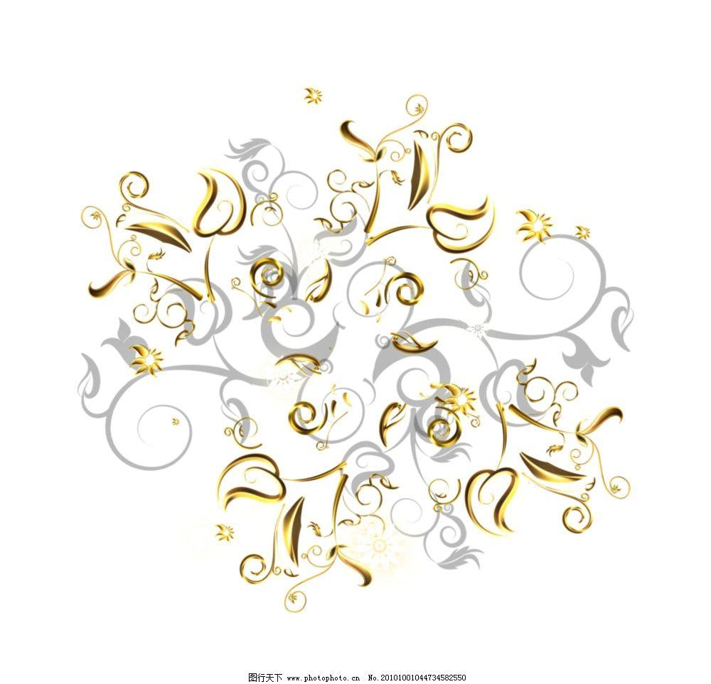 美仑美奂金色花腾素材