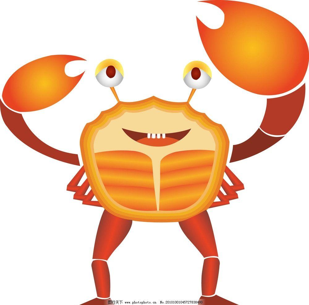 大闸蟹 卡通大闸蟹 矢量大闸蟹 蟹图片