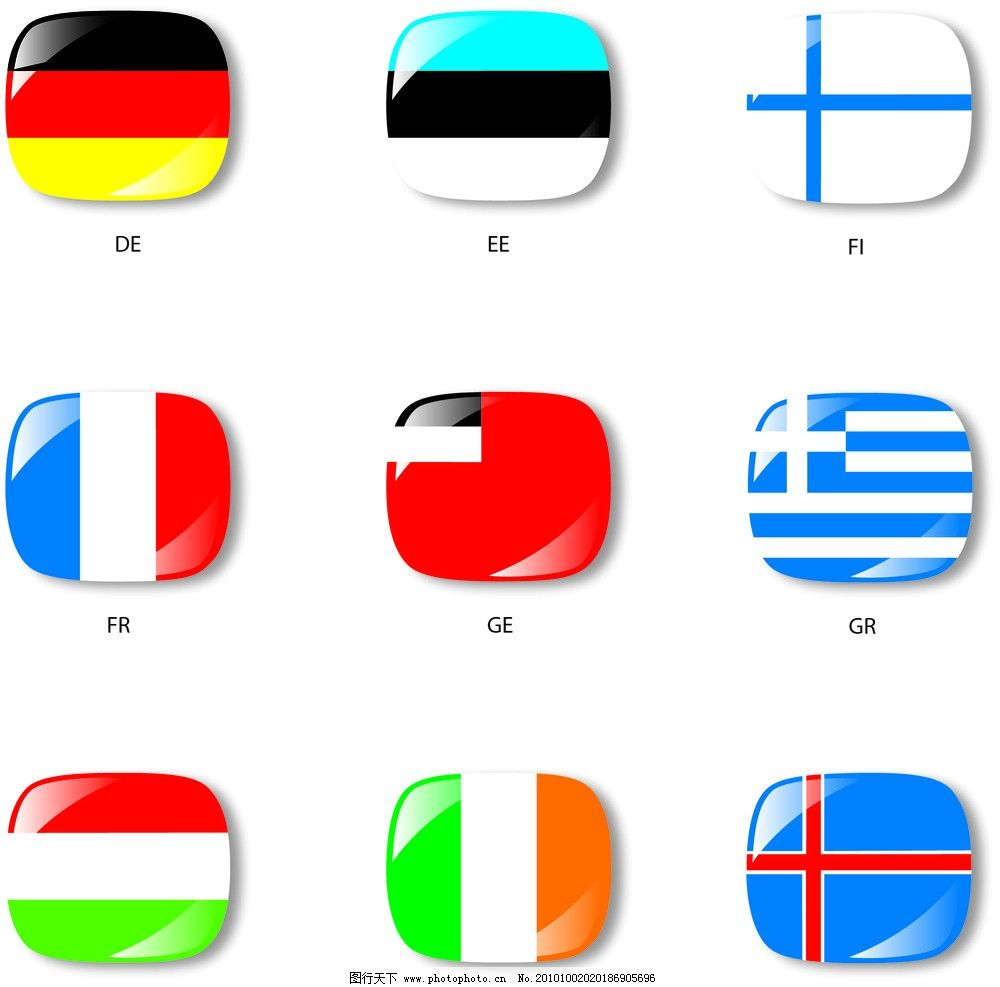 各国国旗 标志 图案 色彩 图形 其他图标