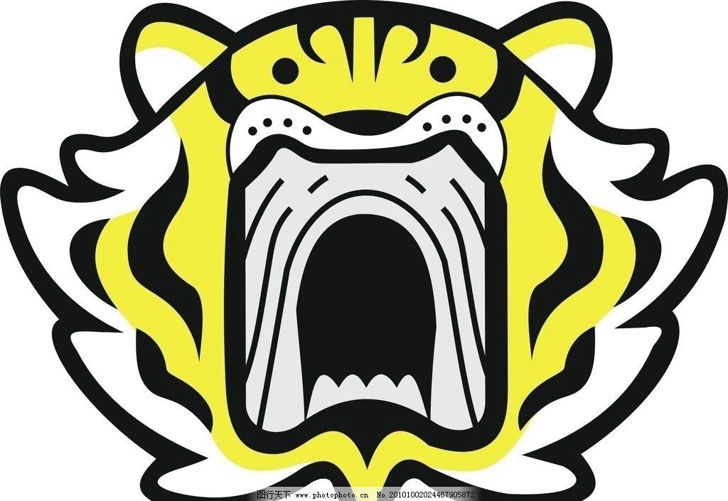 老虎头 老虎 动物 野生动物 生物世界 矢量 cdr