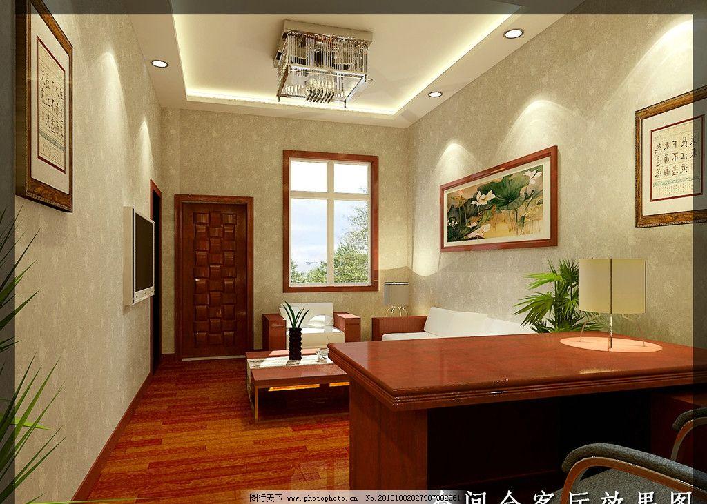 小型办公室效果图图片