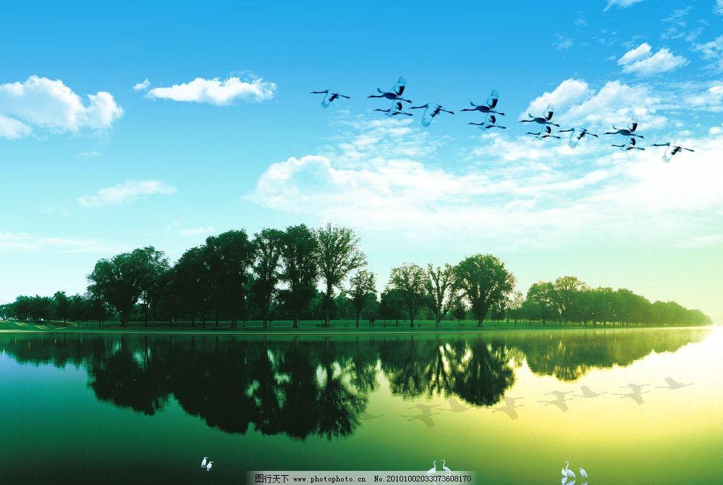 蓝天 碧水 蓝天白云 白云 湖水 河水 树 绿树 树木 树林 倒影 倒映