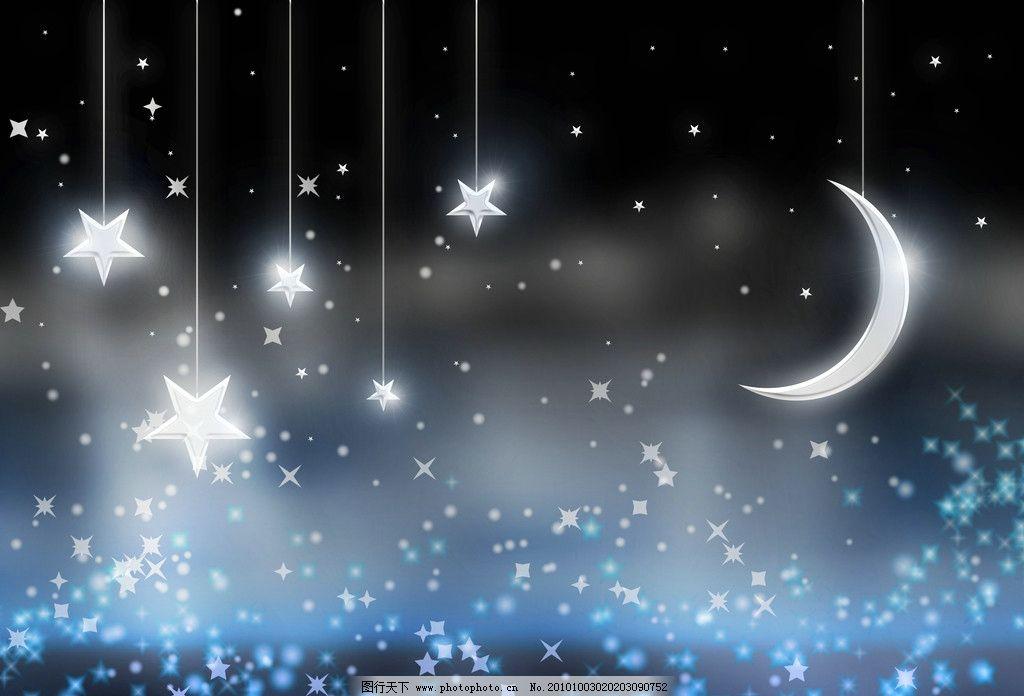 月亮星星 晚上 五彩 黑色 非主流 漂亮 背景 雾 朦胧 背景底纹