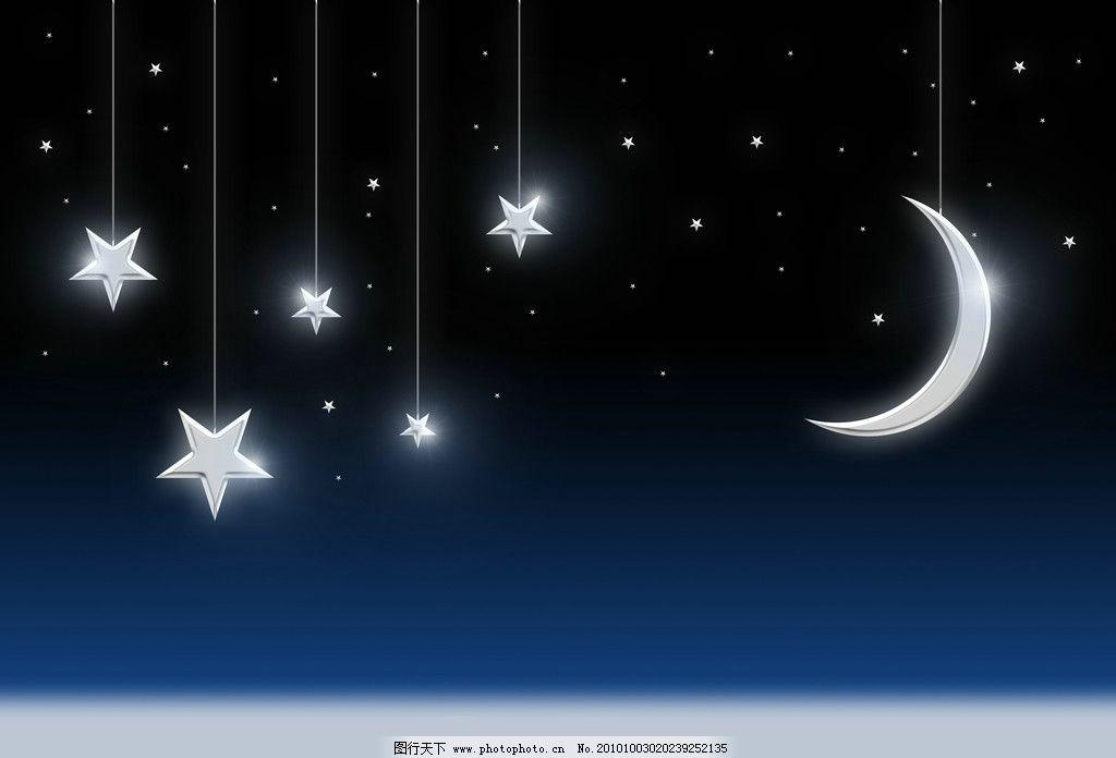月亮 星星 五彩 黑色 非主流 漂亮 背景 雾 朦胧 背景底纹 底纹边框