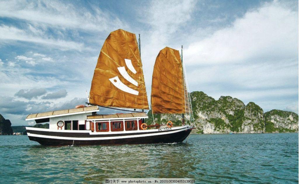 越南下龙湾 越南风光 越南美景 越南之旅 自然风光 风帆 游船 山脉