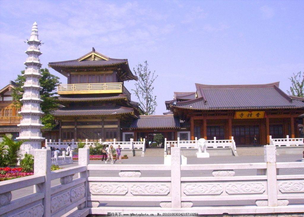 庙宇 寺庙 古建筑 白塔 汉白玉 石雕 广场 汉唐建筑 宗教 宗教寺庙