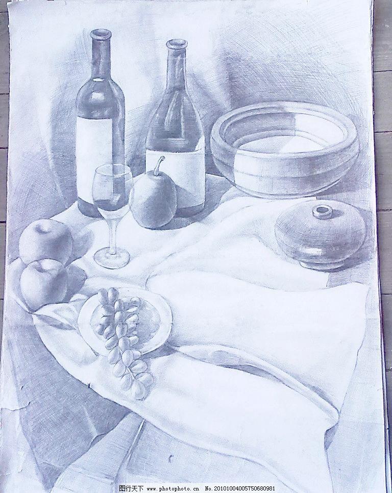 单个素描静物步骤葡萄