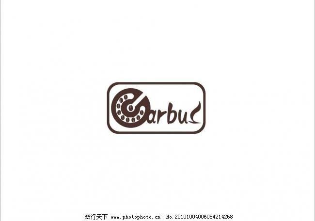 咖啡图标设计 咖啡图标设计图片免费下载 标识标志图标 咖啡豆 英文字