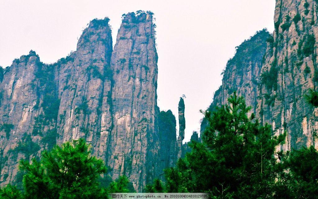 恩施大峡谷 沐抚大峡谷 清江大峡谷 湖北恩施旅游 鄂西生态旅游