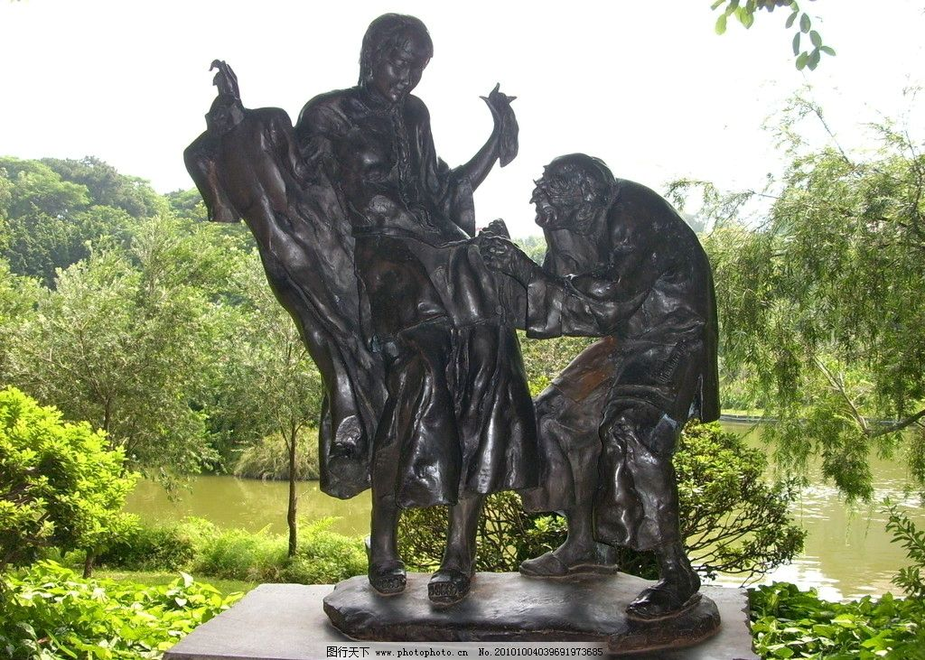 雕塑公园人物图片,广州雕塑公园 雕刻 黑色 铜色 历史