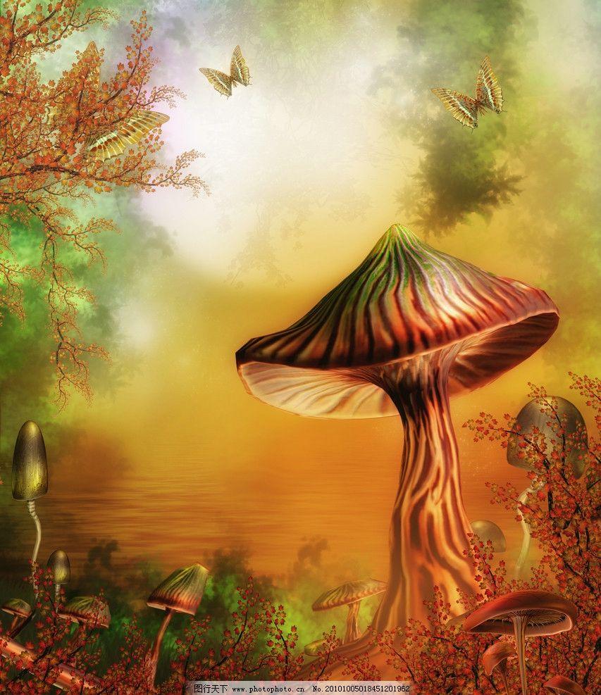 梦幻童话影楼背景 蘑菇树 蝴蝶 红叶图片