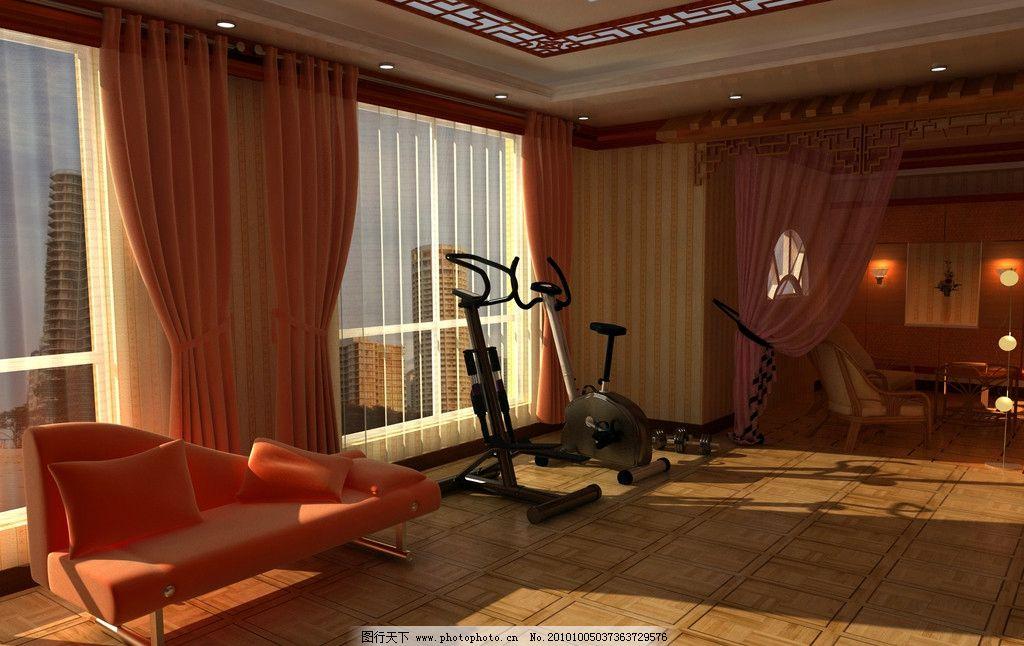 室内陈设高清 客厅 沙发 桌子 灯 地毯 室内设计 效果图 家居设计