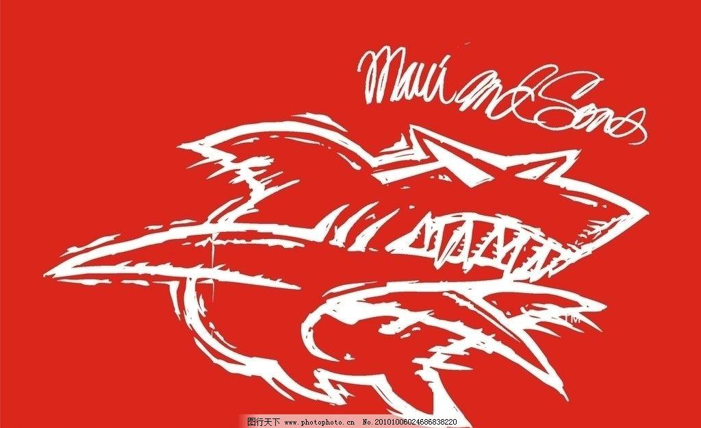 凶猛无比的大白鲨 动物 创意设计 鱼 鲨鱼 矢量图 鱼类 生物世界 矢量