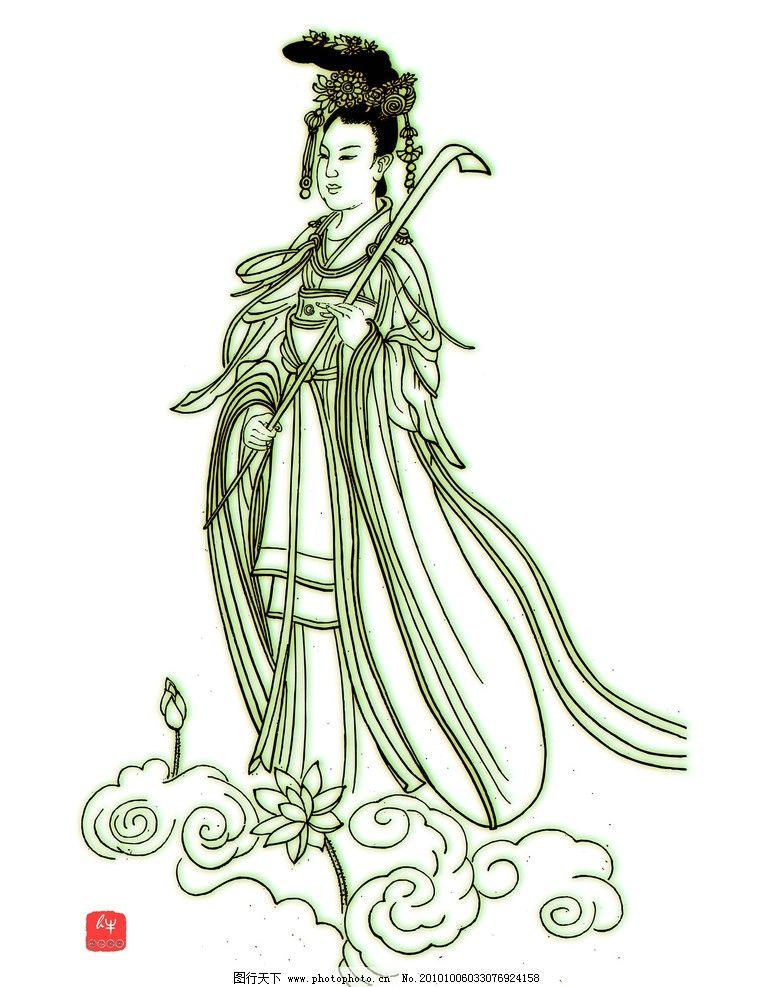美女 祥云 莲花 头饰 簪花 白描 线描 精细 镂空 绘画 古代 印章 吉祥