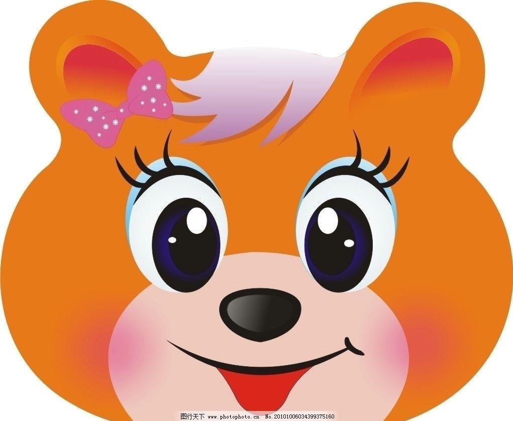可爱小熊 小熊 大眼睛 蝴蝶结 雌熊 笑脸 开口笑 睫毛 熊 矢量 红晕