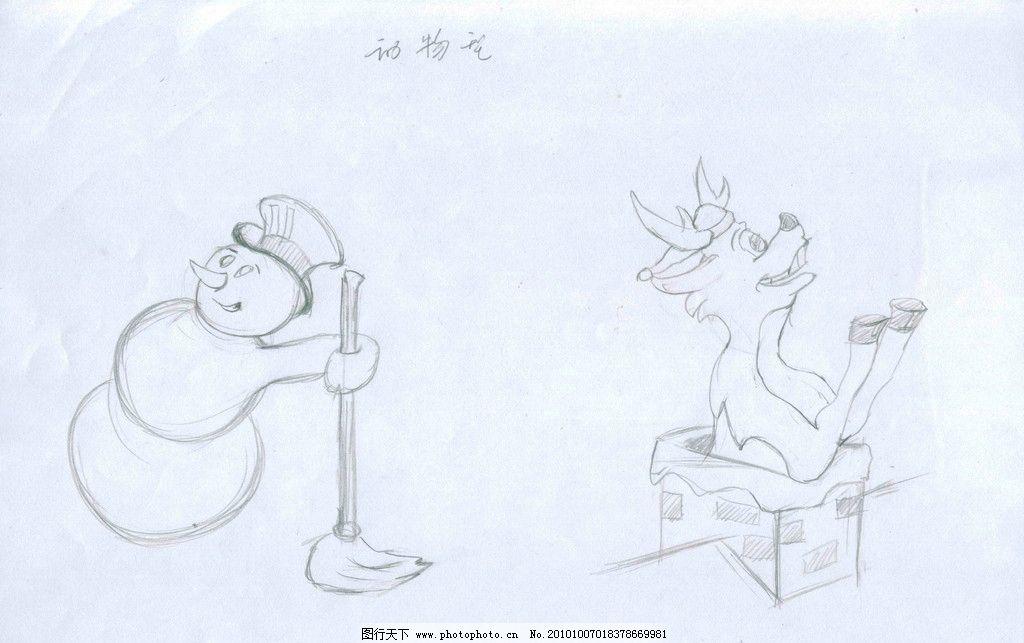 圣诞 雪人 鹿 动漫人物 动漫动画 设计 72dpi jpg