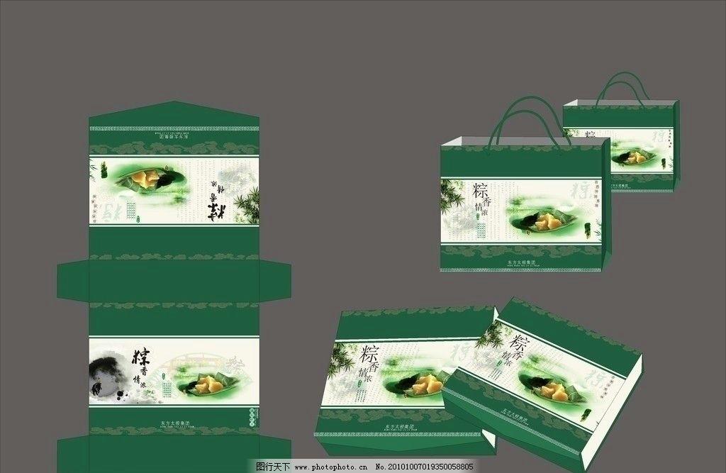 粽子包装 包装设计 手提袋 中秋节 包装盒 端午节 节日素材 矢量