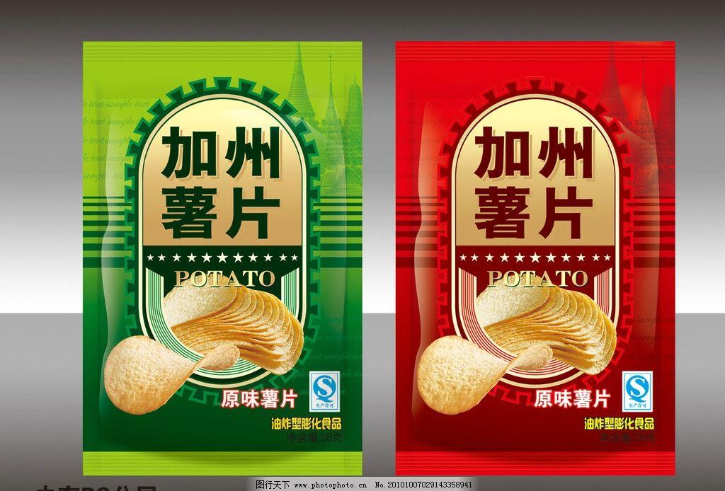 加州薯片包装 欧式建筑 食品包装 广告设计模板 源文件