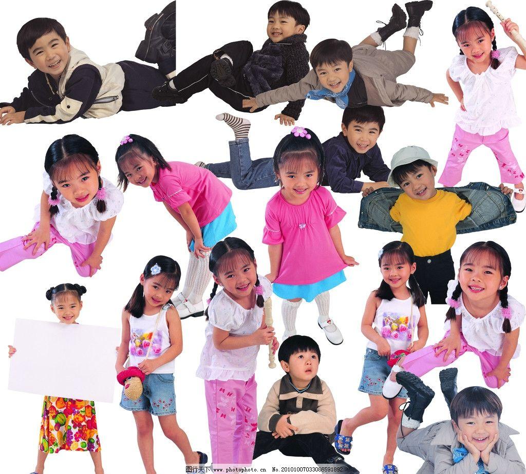 儿童幼儿动作素材 儿童 幼儿 儿童表情 儿童动作 儿童衣服 各种儿童表情 孩子 小男孩 小女孩 张嘴 举手 害羞 可爱 撅嘴 嘘 看 注视 玩耍 举着画板 趴着 戴帽子 儿童素材 PSD分层素材 源文件 200DPI PSD