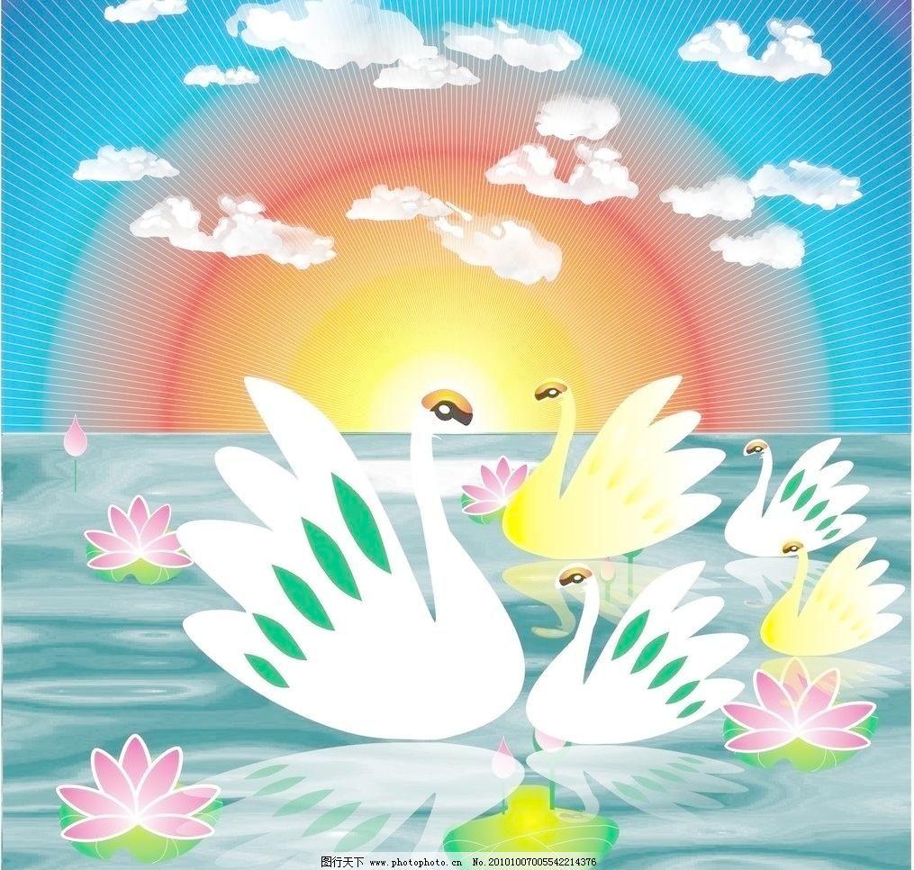 cdr 白云 倒影 荷花 荷叶 红日 湖水 金色 蓝天 莲花 天鹅装饰画矢量图片