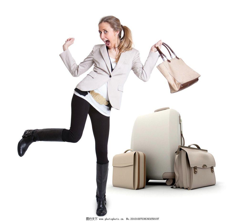 高清旅行美女图片,旅游 背包 旅行箱 模特 性感 时装