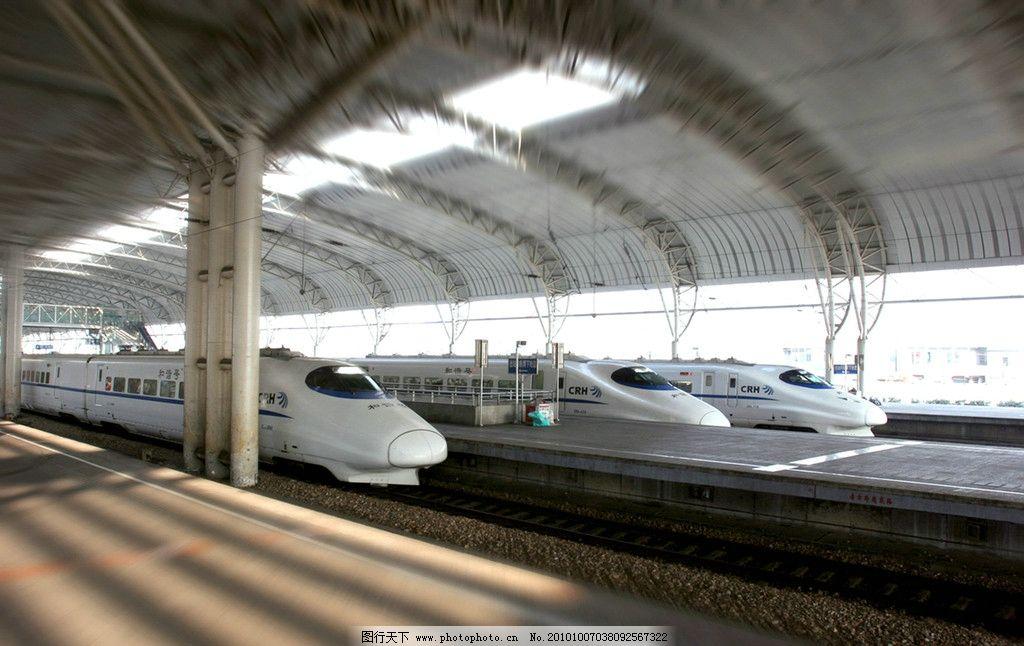 火车头 铁路 高铁 运输 交通 动车 摄影