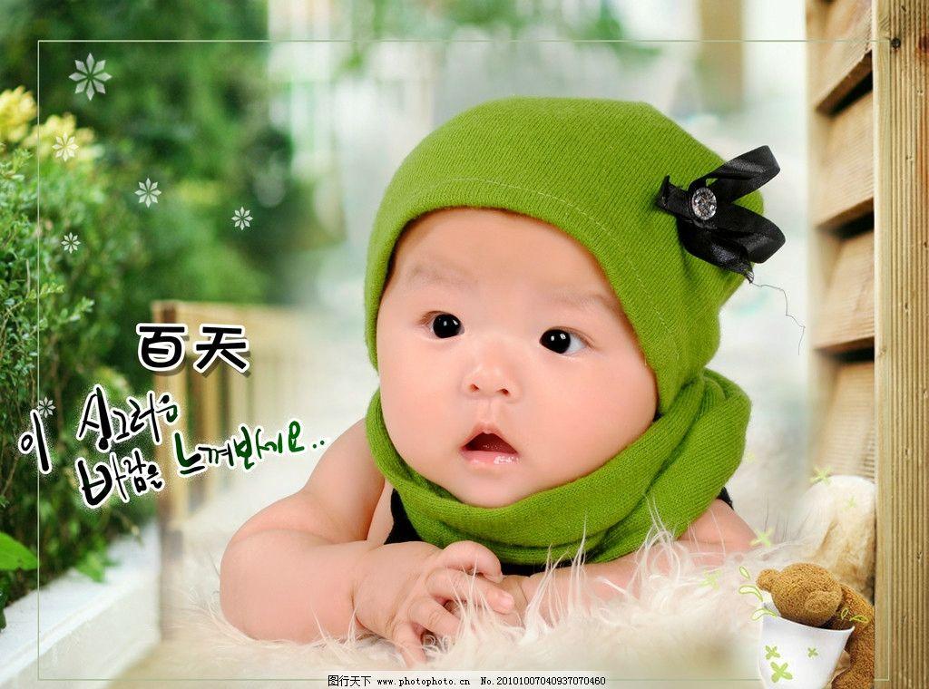 儿童照片图片 摄影图 jpg 儿童照片 儿童 幼儿 小孩 可爱 活泼 儿童
