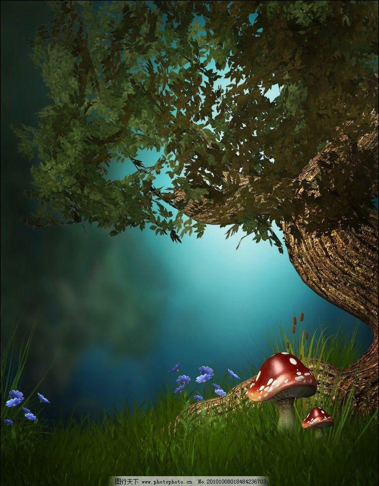 浪漫影楼背景 蘑菇 大树 草地图片