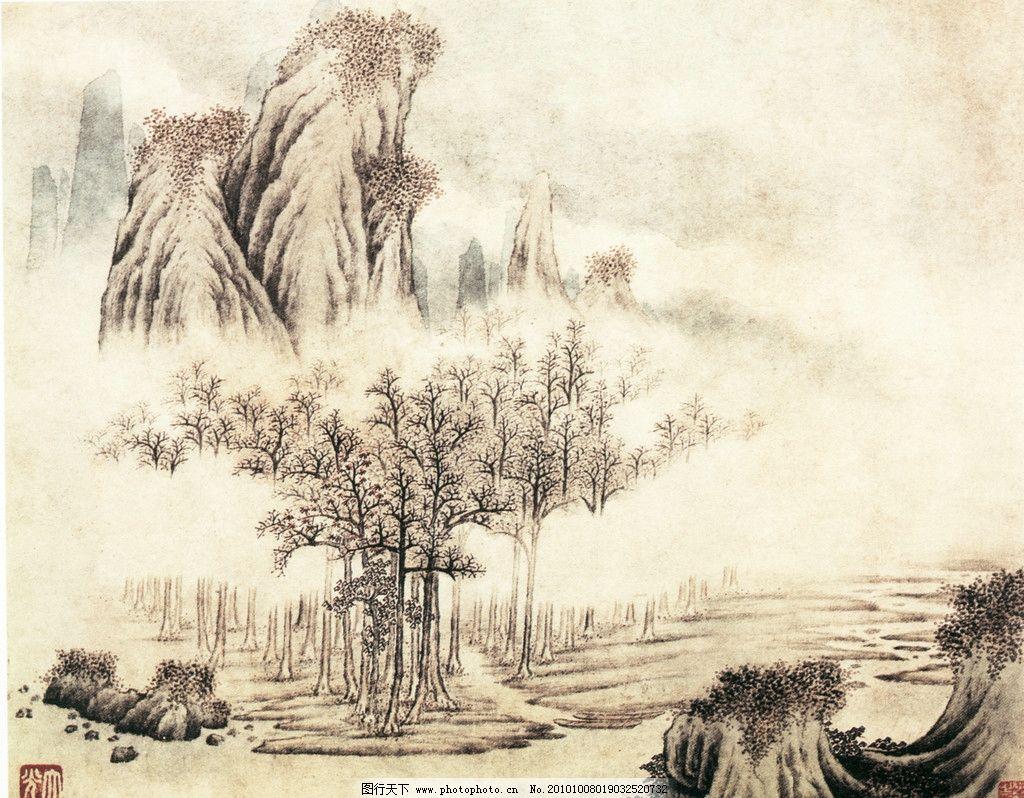 国画艺术 中国风 文化画 中国画 水墨画 树林 山峰 雾 石头 水墨 绘画