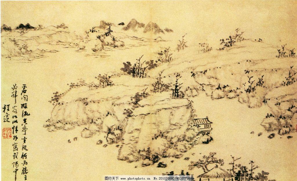 国画艺术 中国风 文化画