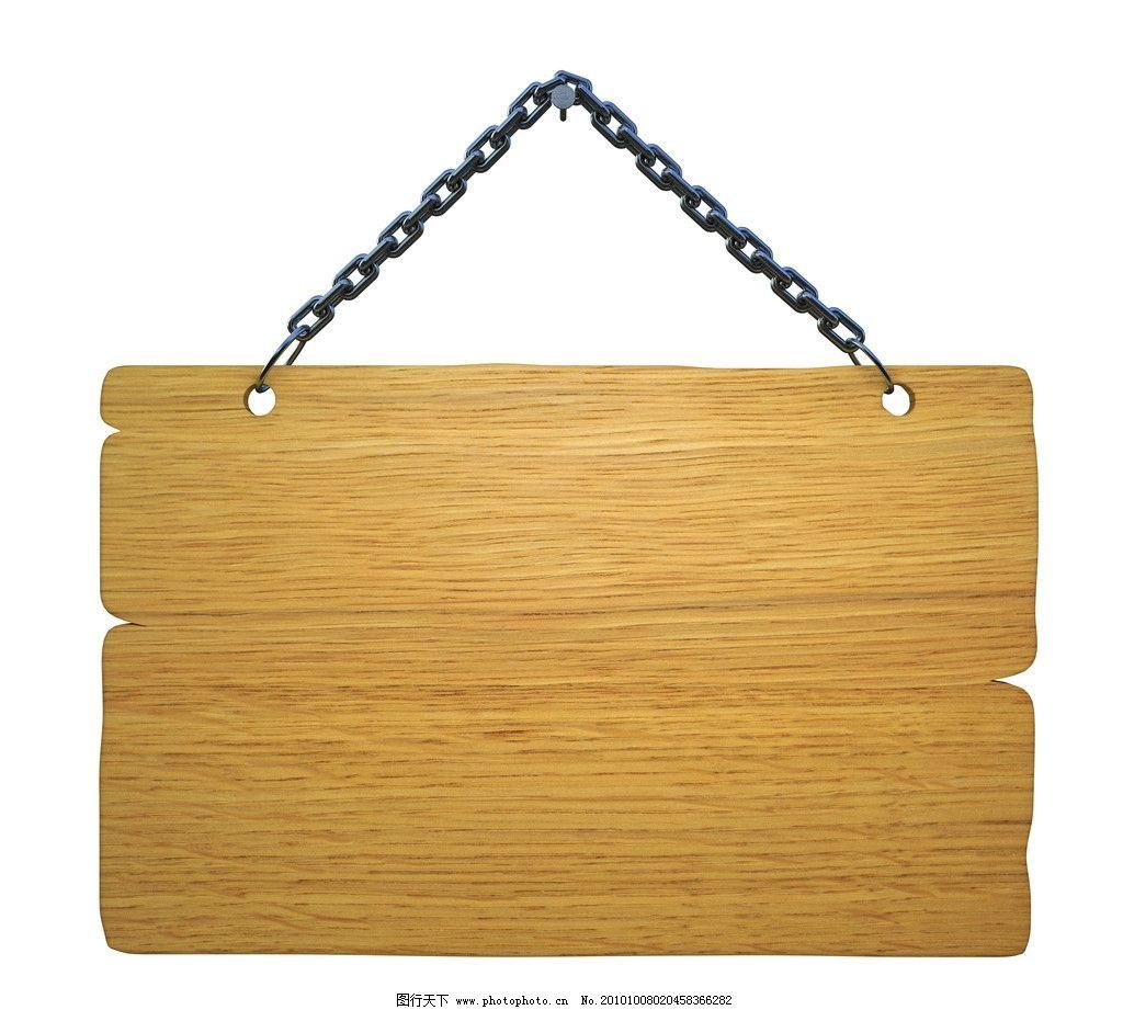 精致木吊牌 精致 木牌 吊牌 边框相框 底纹边框 设计 300dpi jpg