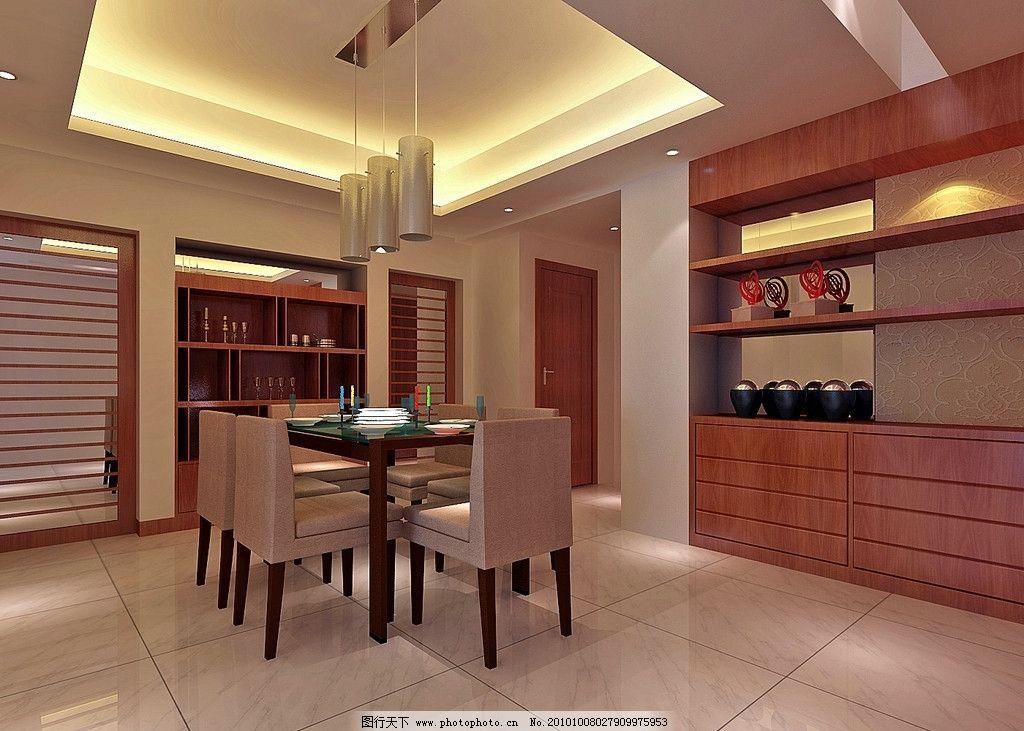 餐厅 吊顶 餐桌 灯光 酒柜 摆设品 室内效果图 室内设计 环境设计