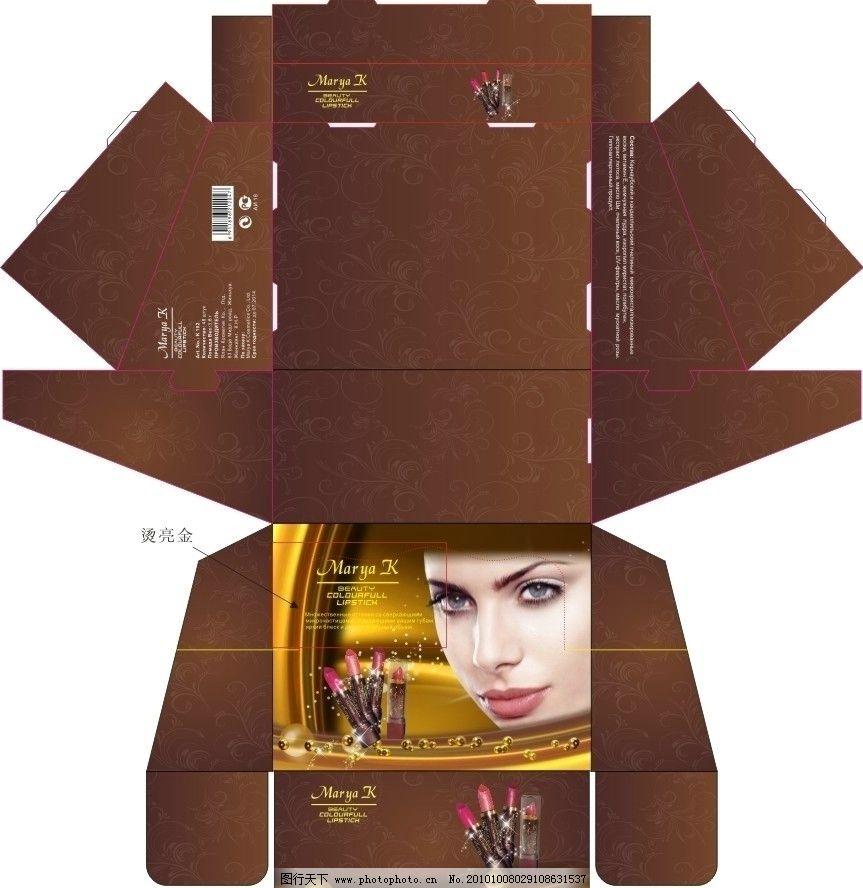口红彩盒 展示盒 彩盒 彩妆 化妆品 包装 包装设计 广告设计 矢量 cdr