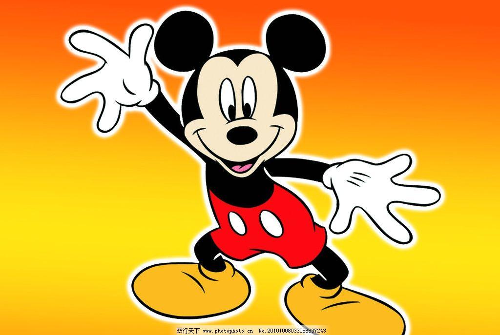 可爱的米老鼠图片