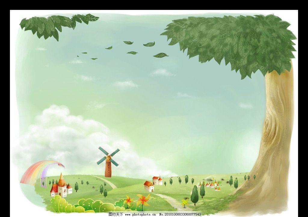 风车 房子 童话