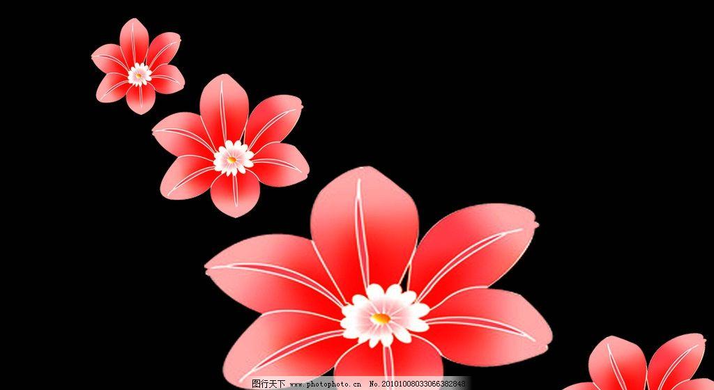 红花 小红花 大红花 可爱花朵 卡通花 电脑桌 茶几贴画 源文件