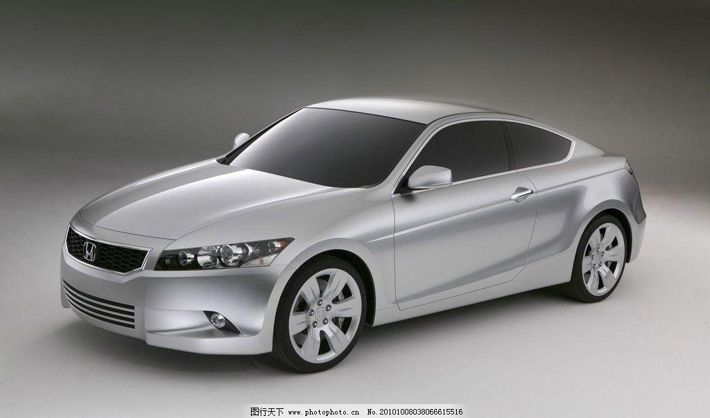 汽车 跑车 灰色车 汽车模型 交通工具 现代科技 高清图 设计图