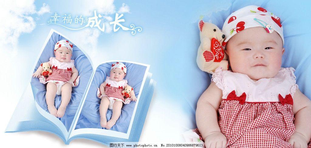 宝宝艺术写真 可爱宝宝 开心宝宝 婴儿 胖娃娃 吐舌头 做鬼脸