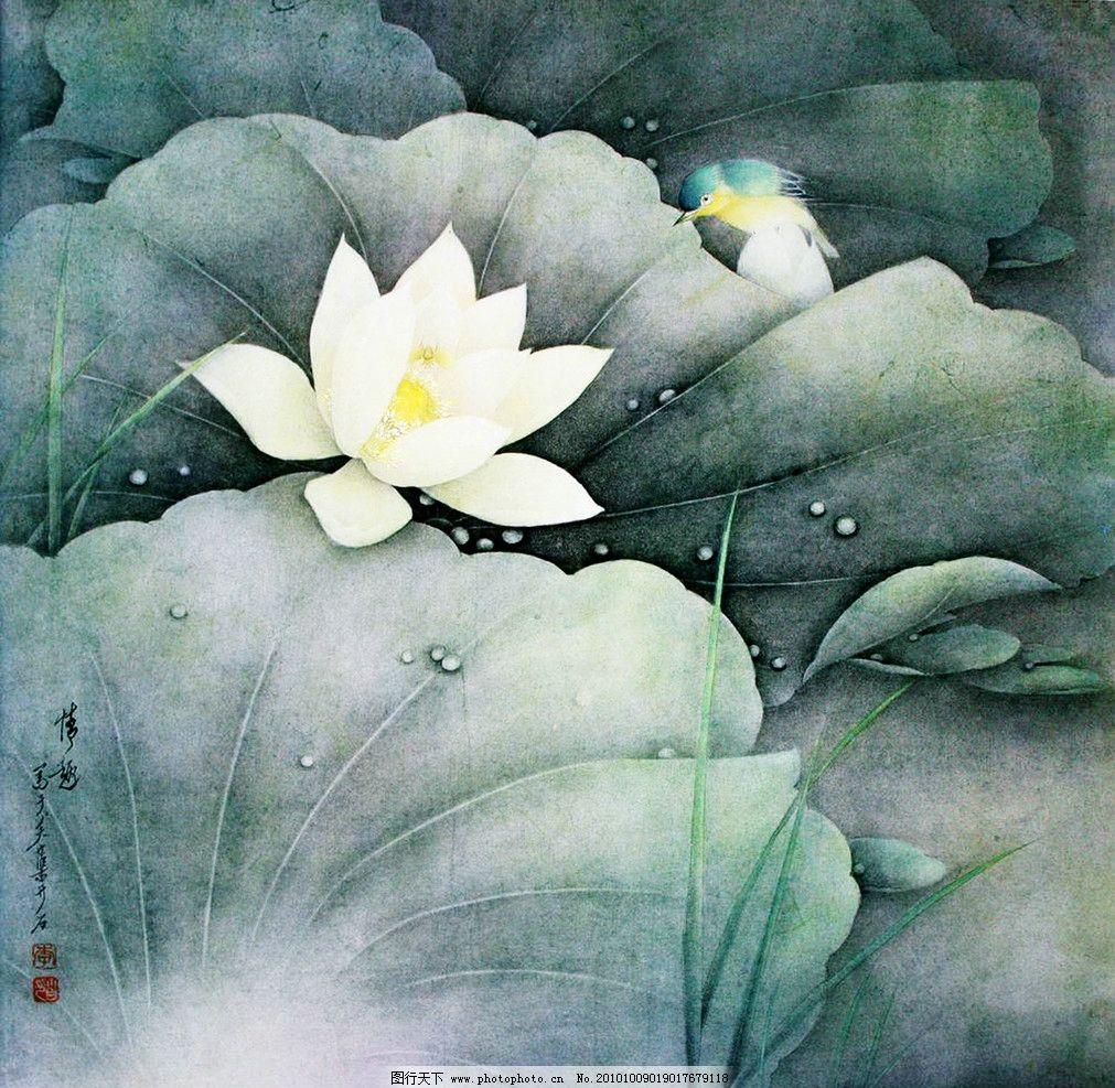 情趣 美术 绘画 中国画 工笔重彩画 彩墨画 花鸟画 荷花 白荷花 荷林
