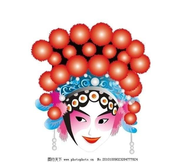 京剧花旦脸谱图片