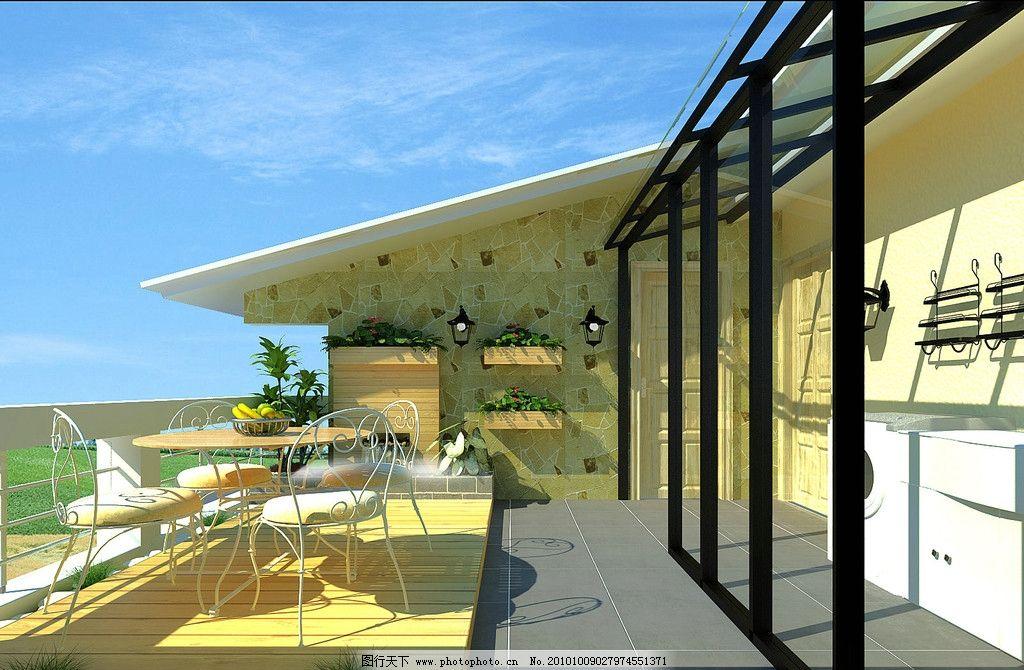 室内设计 露天 阳台        家装 3d效果图 环境设计 设计 96dpi jpg