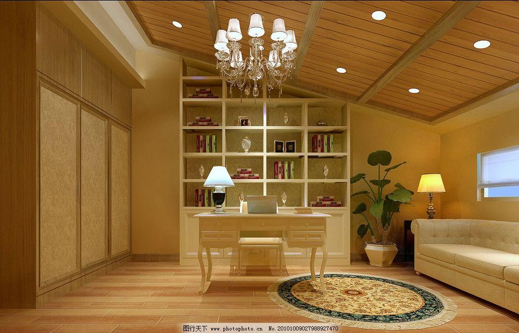 室内设计 阁楼        家装 3d效果图 环境设计 设计 96dpi jpg
