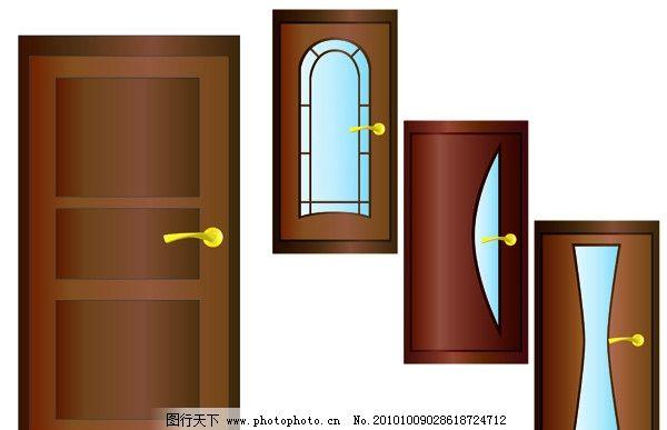 门矢量素材 木门 矢量门 门窗 欧式门窗 防盗门 家居家具 建筑家居