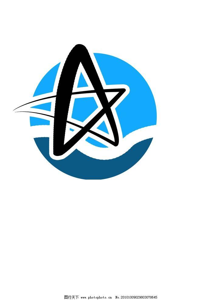 星天海logo 标志 蓝色 广告设计模板 源文件