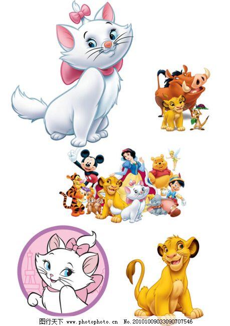 小猫 可爱 迪士尼人物形象 奇妙仙子 仙女 卡通牛 小矮人 白雪公主与