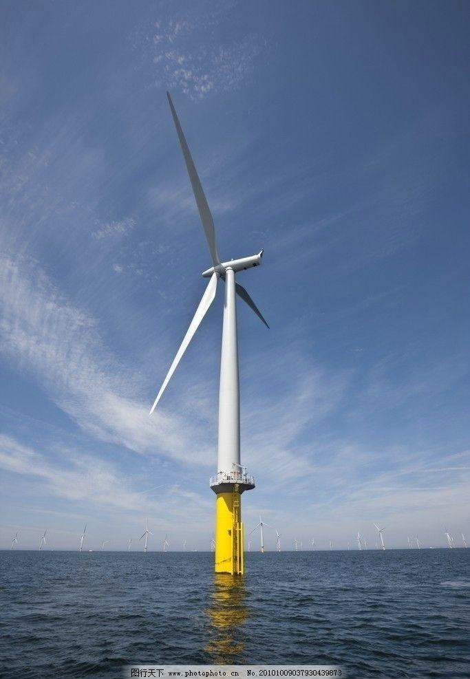 海上风能发电图片
