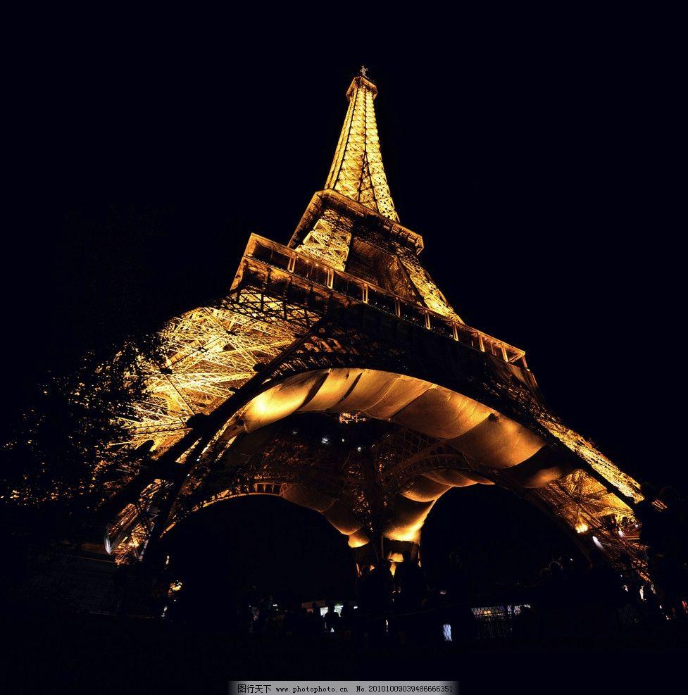 夜景下的埃菲尔铁塔图片