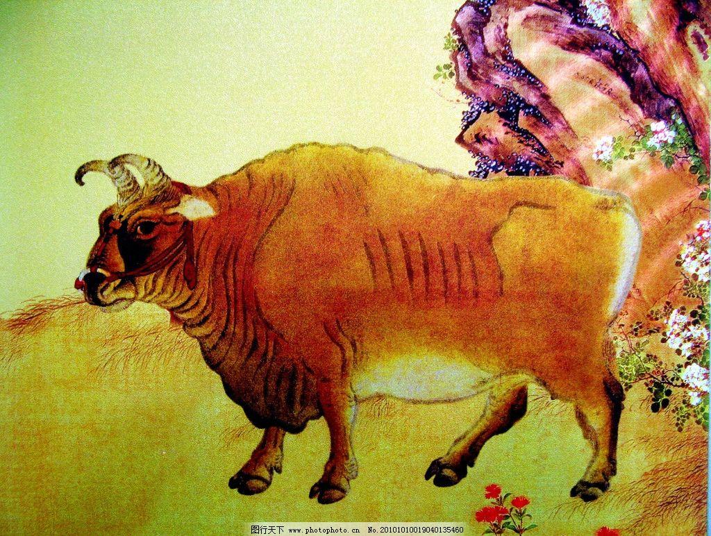 黄牛图 绘画 中国画 工笔重彩画 动物画 现代国画 花木 花朵