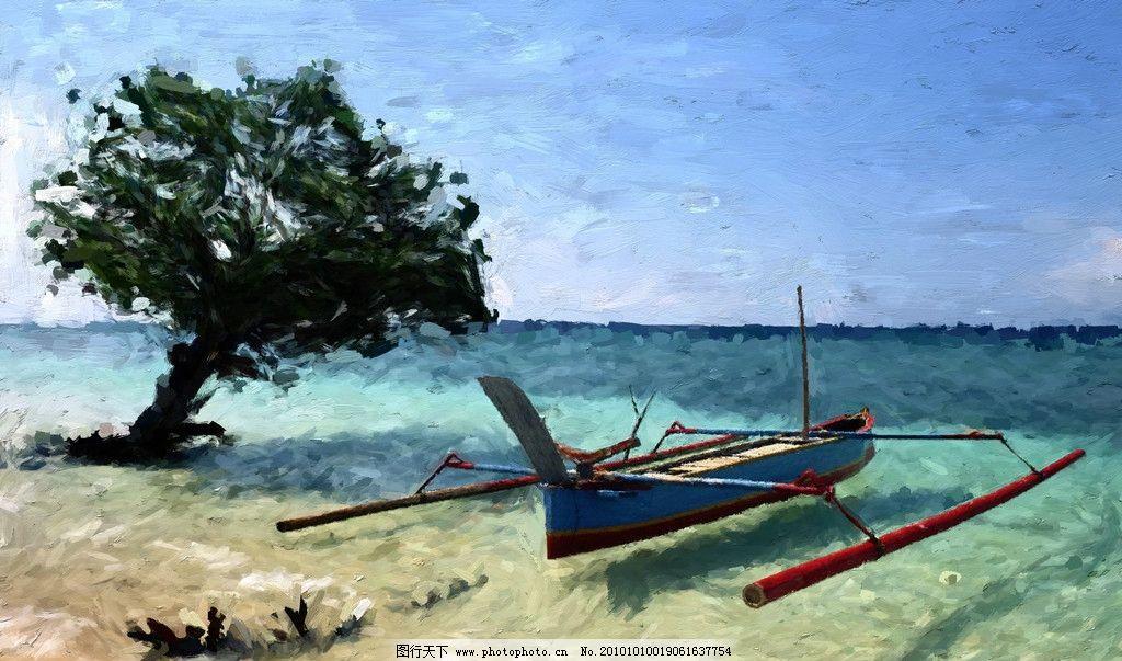风景油画 蓝天 白云 大海 小船 手绘风景油画 大树 帆船 红色的船浆